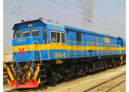 Shipping 4 locomotives from Beijing to Congo